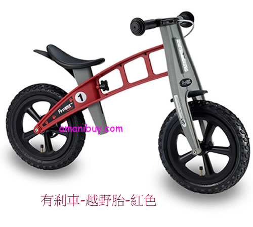 FirstBIKE滑步車
